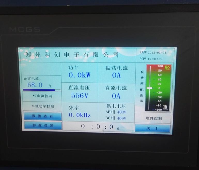 增強版智能高頻感應加熱設備